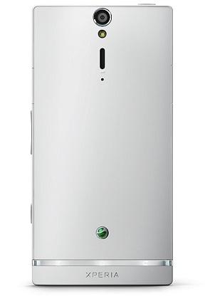 Sony Xperia S - 1