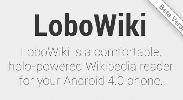 LoboWiki-una-excelente-aplicación-para-Wikipedia